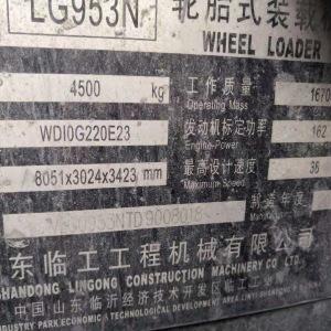 临工953N装载机