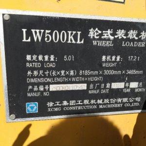 徐工500K装载机