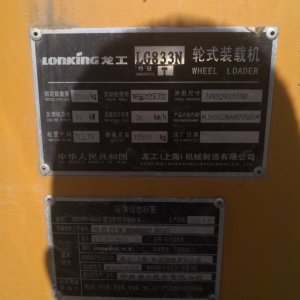 龙工833N装载机