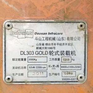 斗山30系装载机