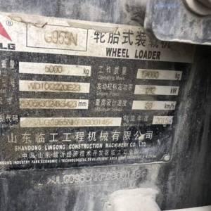 临工955N装载机