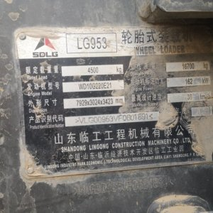 临工953装载机