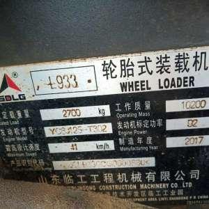 临工933装载机
