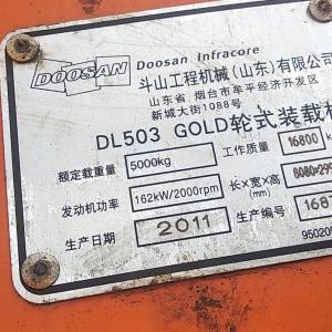 斗山503装载机