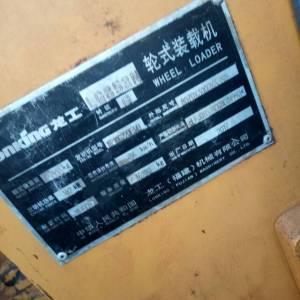 龙工853N装载机