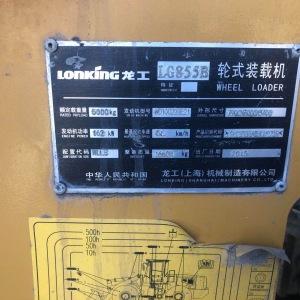 龙工855B装载机