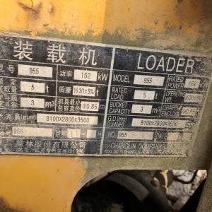 常林50系装载机