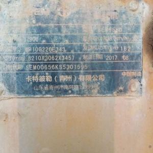 山工655D装载机