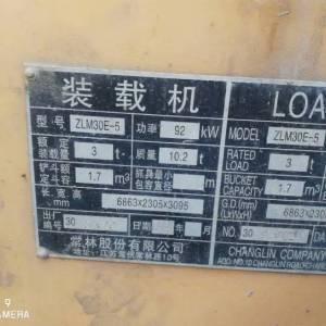 常林30系装载机