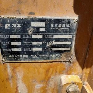 龙工853D装载机