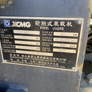 徐工500F装载机