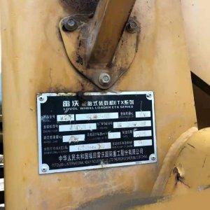 雷沃955F装载机