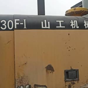 山工30系装载机