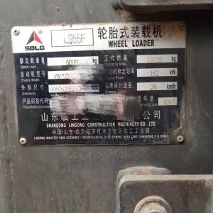 临工955F装载机
